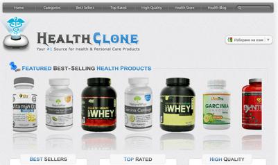 HealthClone Affiliate Store